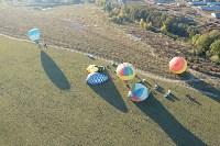 В Туле стартовал III открытый Кубок Тульской области по воздухоплаванию, Фото: 33