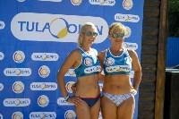 VI международного турнир по пляжному волейболу TULA OPEN, Фото: 113