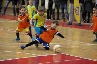 Детский футбольный турнир «Тульская весна - 2016», Фото: 21