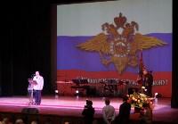 В Городском концертном зале поздравили тульских полицейских, Фото: 6