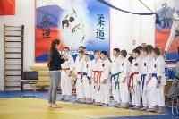 Чемпионат и первенство Тульской области по восточным боевым единоборствам, Фото: 141