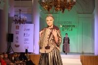 Всероссийский конкурс дизайнеров Fashion style, Фото: 179