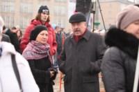 Митинг в честь Дня народного единства, Фото: 17
