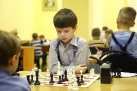 Старт первенства Тульской области по шахматам (дети до 9 лет)., Фото: 13