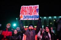 "Концерт группы ""Иванушки"" на площади Ленина, Фото: 48"