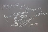 Гоголь-студия «Propilates»: пилатес меняет тело и жизнь к лучшему!, Фото: 6