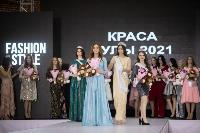 Титул «Краса Тулы – 2021» выиграла Юлия Горбатова, Фото: 173