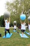 День йоги в парке 21 июня, Фото: 44