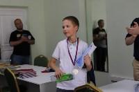 Шахматный турнир в Туле, Фото: 7