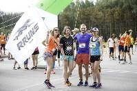 Первый Тульский марафон - 2016, Фото: 6