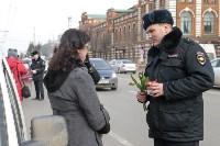 Полиция поздравила тулячек с 8 Марта, Фото: 32