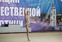 Соревнования «Первые шаги в художественной гимнастике», Фото: 2