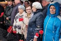 Митинг, посвященный Дню памяти погибших в радиационных авариях и катастрофах, Фото: 12