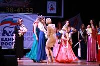 Мисс Тульская область - 2014, Фото: 445