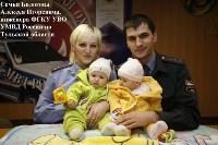 """""""Полицейские семьи"""", Фото: 4"""