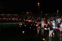 Фестиваль водных фонариков в Белоусовском парке, Фото: 21