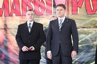 Владимир Груздев принял участие в фестивале «Поле Куликово», Фото: 69
