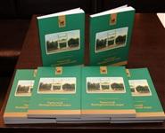 В Туле вышла книга о Белоусовском парке, Фото: 1