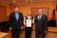 Юрий Цкипури и Евгений Авилов наградили команды Лицея №2., Фото: 19