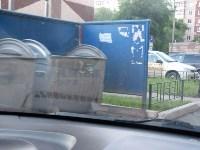 на каждыйдом ствои контейнеры, а не на 2 или три дома!, Фото: 74