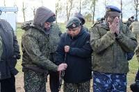 Оружейная Россия, 08.10.2015, Фото: 30