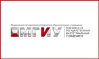 Московский Государственный индустриальный университет, Фото: 1