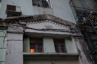 Капитальный ремонт жилых домов на улице Первомайская, Фото: 20