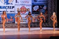 Чемпионат по бодибилдингу и бодифитнесу «Мистер и Мисс Тула - 2015», Фото: 187