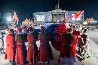 Закрытие Дней Москвы, Фото: 90