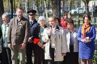Открытие мемориальных досок в школе №4. 5.05.2015, Фото: 28