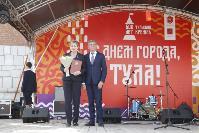 Дмитрий Миляев наградил выдающихся туляков в День города, Фото: 25