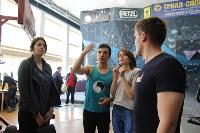 соревнования по скалолазанию Молодежь на старт!, Фото: 11