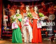 Мисс Казанова - 2015, Фото: 127