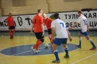 Чемпионат Тулы по мини-футболу среди любителей., Фото: 7