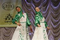 Всероссийский конкурс народного танца «Тулица». 26 января 2014, Фото: 62