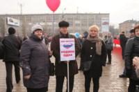 Митинг в честь Дня народного единства, Фото: 10