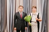 Губернатор поздравил тульских педагогов с Днем учителя, Фото: 13