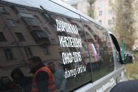 """Инспекция ОНФ """"Оценим качество дорог!"""", Фото: 1"""