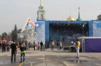 """Социальная акция """"Человек родился"""" на площади Ленина в День города , Фото: 7"""
