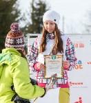«Кубок Форино» по сноубордингу и горнолыжному спорту., Фото: 41