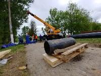 В Туле меняют аварийный участок трубы, из-за которого отключали воду в Пролетарском округе, Фото: 1