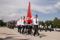 Военно-патриотической игры «Победа», 16 июля 2014, Фото: 9