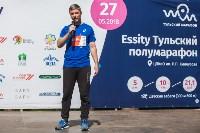 Essity Тульский полумарафон собрал 850 спортсменов со всей России, Фото: 166