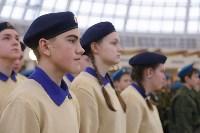 Состоялась церемония принятия юных туляков в ряды юнармейцев, Фото: 20