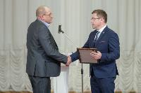 В Тульской области наградили работников ЖКХ, Фото: 7