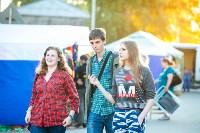 Фестиваль крапивы: пятьдесят оттенков лета!, Фото: 139