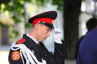 Принятие присяги в Первомайском кадестком корпусе, Фото: 83