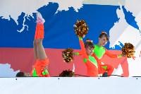 """Фитнес-фестиваль """"Активный гражданин"""", Фото: 45"""