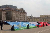 День Тульской дивизии ВДВ: на площади Ленина приземлились парашютисты, Фото: 99