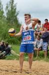 Чемпионат ТО по пляжному волейболу., Фото: 25